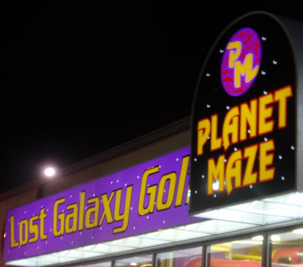 Lasertron-Planet-Maze-Ocean-City-MD-01.png