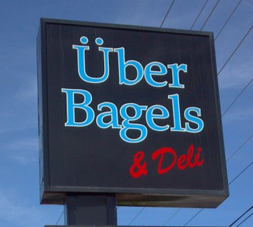 Uber-Bagels-Ocean-City-MD-01.png